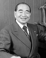 Shiatsu Namikoshi